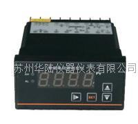 數顯儀 HLDWP-C401