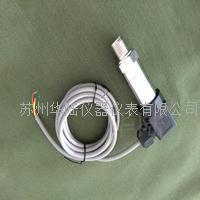 小巧低溫壓力變送器 HL-310TD