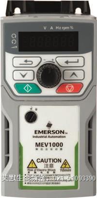 MEV1000