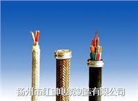 JKVVRP控制屏蔽電纜 JKVVRP