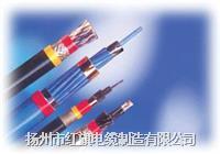 WDZ-JVVPR 低煙無鹵電纜 WDZ-JVVPR