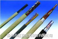 WDZ-JVVP3 低煙無鹵電纜 WDZ-JVVP3