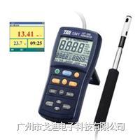 多功能熱線式風速計/風速儀/測風儀