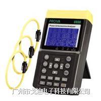 電力品質分析儀/多功能電力檢測儀