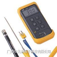 數字溫度計/測溫表