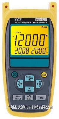 高精度鉑金溫度表/電阻測溫儀