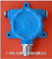 GD-2221 固定式氟化氫(HF)檢測變送器/氟化氫監測儀(現場無顯示)