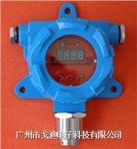 GD-3017 固定式可燃氣檢測儀/可燃氣體檢測變送器