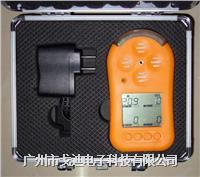 GODEE GD系列便攜式多合一氣體檢測儀/復合氣體分析儀
