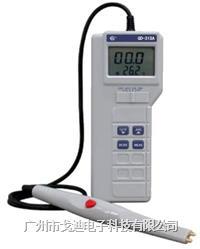 臺灣戈迪/鹽度檢測儀GD-31SA 高精度便攜式鹽度計