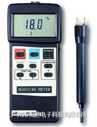 臺灣路昌智慧型水分濕度儀MS-7000 木材水份計