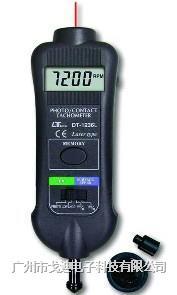 臺灣路昌/雷射轉速計DT-1236L 接觸轉速表