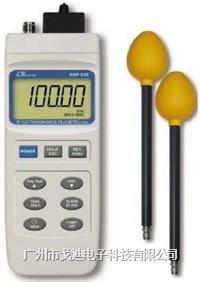 臺灣路昌/低頻電磁波測試儀EMF-839 高頻電磁場檢測儀