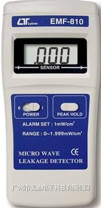 臺灣路昌/電磁場測試儀EMF-810 高頻電磁波檢測儀