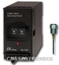 臺灣路昌/振動儀TR-VBT1A4 振動傳送器