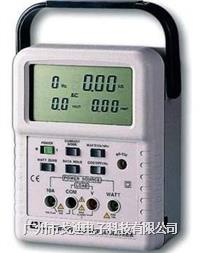 臺灣路昌/多功能電力檢測儀DW-6091 電力分析儀