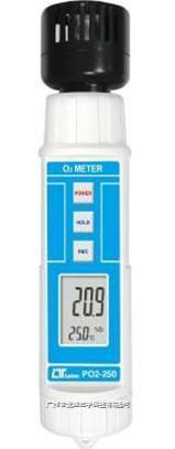 臺灣路昌/氧氣檢測儀PO2-250 筆形氧氣分析儀