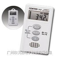臺灣群特/溫濕度計CENTER-342 溫濕度記錄儀