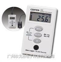 臺灣群特|溫度記錄儀CENTER-340 記錄器溫度表