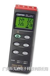 臺灣群特|四通道溫度表CENTER-304 多通道測溫儀