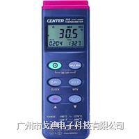 臺灣群特|記憶式測溫表CENTER-305 溫度表