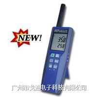 臺灣群特 高精度溫濕度儀CENTER-318 記憶式溫濕度計