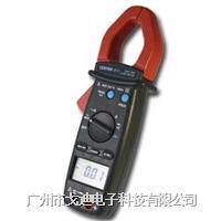 臺灣群特 鉗型表CENTER-211 數位式交流鉗表