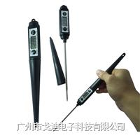臺灣戈迪 筆形溫度計GD-K350 食品測溫儀