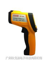 臺灣戈迪 高溫測溫儀GD-900 紅外線測溫儀