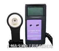 臺灣戈迪|紫外照度計GD-7342 UV輻照計