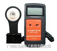 臺灣戈迪|紅外照度計GD-7344 紅外光功率輻照計