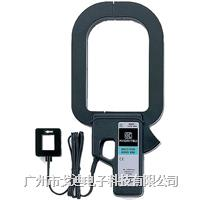 日本共立|電流鉗頭MODEL-8008 鉗形電流適配器