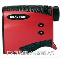 臺灣戈迪|測高儀GD-1750AH 測距儀