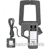 日本共立|大電流鉗頭MODEL-8004 鉗型電流傳感器