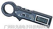 日本萬用 數字鉗型表M-240 便攜式交直流鉗表