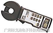 日本萬用 鉗型漏電電流表M-600 高精度鉗表