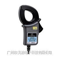 日本共立 鉗頭變送器KEW-8146 鉗型傳感器