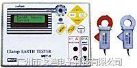 日本萬用 電阻儀MET-2 便攜式接地電阻測試儀