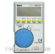 日本萬用 數字電表MCD-107 迷你型萬用表