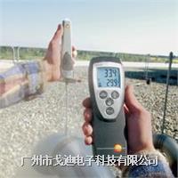 德國德圖|K型溫度表testo-925 單通道溫度儀