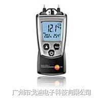 德國德圖|建材水分測量儀testo-606-2 木材水份計