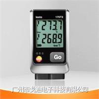 德國德圖 多功能溫濕度計testo-176-T4 多通道溫度記錄儀