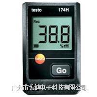 德國德圖|溫濕度計testo-174H 雙通道溫濕度記錄儀