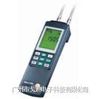 德國德圖|壓力計testo-521-2 壓差測量儀
