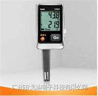 德國德圖 雙通道溫濕度計testo175-H1 電子溫濕度記錄儀