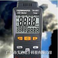 臺灣泰瑪斯|便攜式CO檢測儀TM-802 一氧化碳分析儀