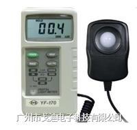 臺灣泰瑪斯|照度儀YF-170 數字照度計