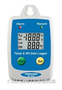 臺灣泰瑪斯|壁掛式溫濕度表TM-305U 溫濕度記錄儀