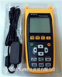臺灣宇擎 多功能溫度表DT-827U 雙通道溫度記錄儀