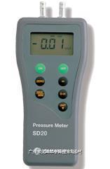 韓國森美特|差壓儀SD-20 雙通道壓力表(差分)